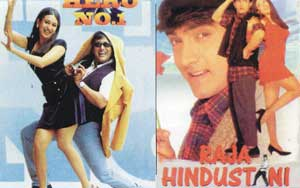 Raja Hindustani - Bollywood Movie