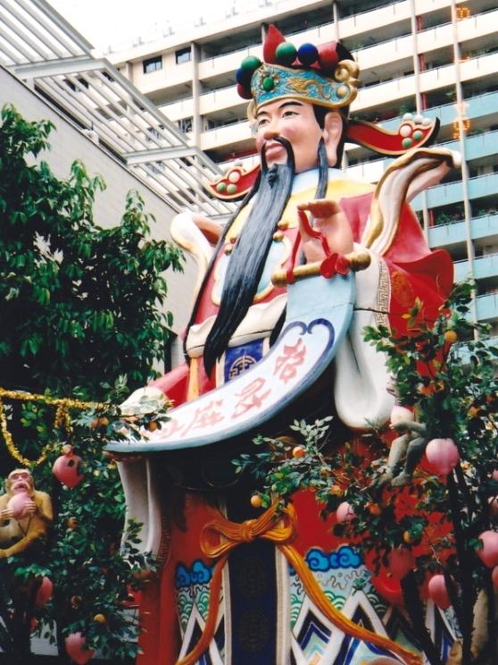 Year Of The Monkey Singapore