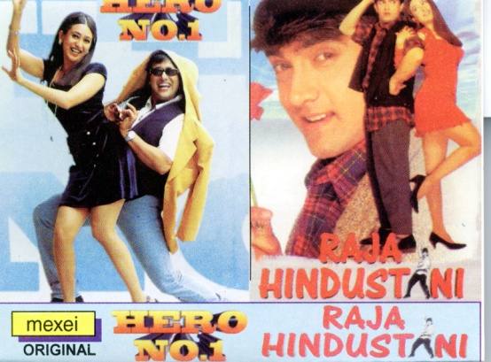 Raja Hindustani - movie India